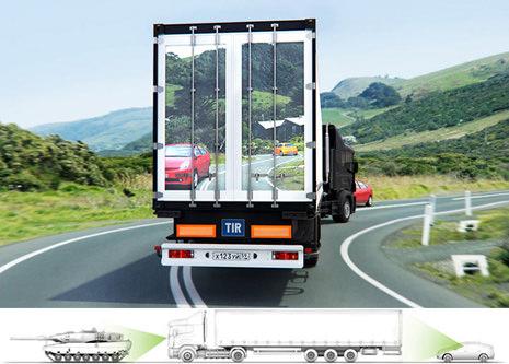"""""""Ghid al bunelor practici"""" –  Siguranţă în trafic prin respect"""