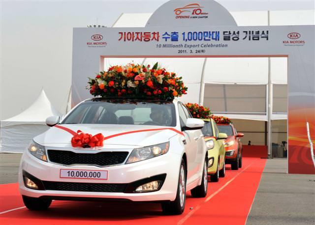 Video. Kia a exportat 10 milioane de autovehicule