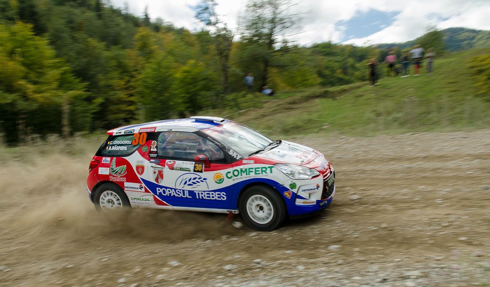Bacau Rally Team, podium acasa
