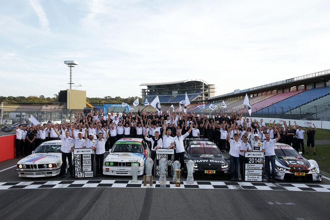 Istoria BMW în DTM: 64 victorii în 12 sezoane