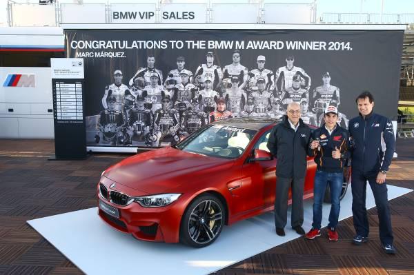 Marc Marquez a câştigat un model exclusiv BMW M4 Coupé