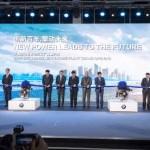 BMW Brilliance Automotive a deschis o nouă uzină de motoare în China