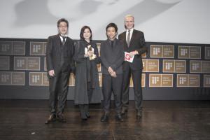 iF Design Award ceremonie__SOULofMOTION