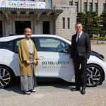BMW Group Japan and KYOTOGRAPHIE