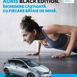 Toyota Auris Hybrid Black Edition, stil și tehnologie inovatoare pentru o viață dinamică