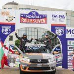 Cristiana Oprea și Diana Hațegan revin pe probele de la Rally Sliven