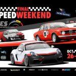 Romanian Endurance Series: titlurile se decid în finala de pe Motorpark