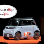 Citroën Ami, recompensat cu premiul « A STAR IS BORN » de juriul AUTOBEST